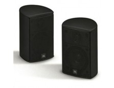 LEVITON ARCHITECTURAL EDITION POWERED BY JBL SATELLITE SPEAKER - BLACK